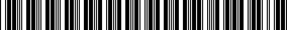 Barcode for 000096166CDSP