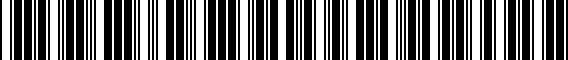 Barcode for 1KM071610U9AX